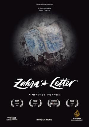 Zahra's Letter
